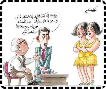 كاريكاتير مصطفي حسين 2016 ti-ecfce4.jpg
