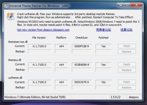 UxTheme Patcher Windows 7 UmbrellaMOD.CoM