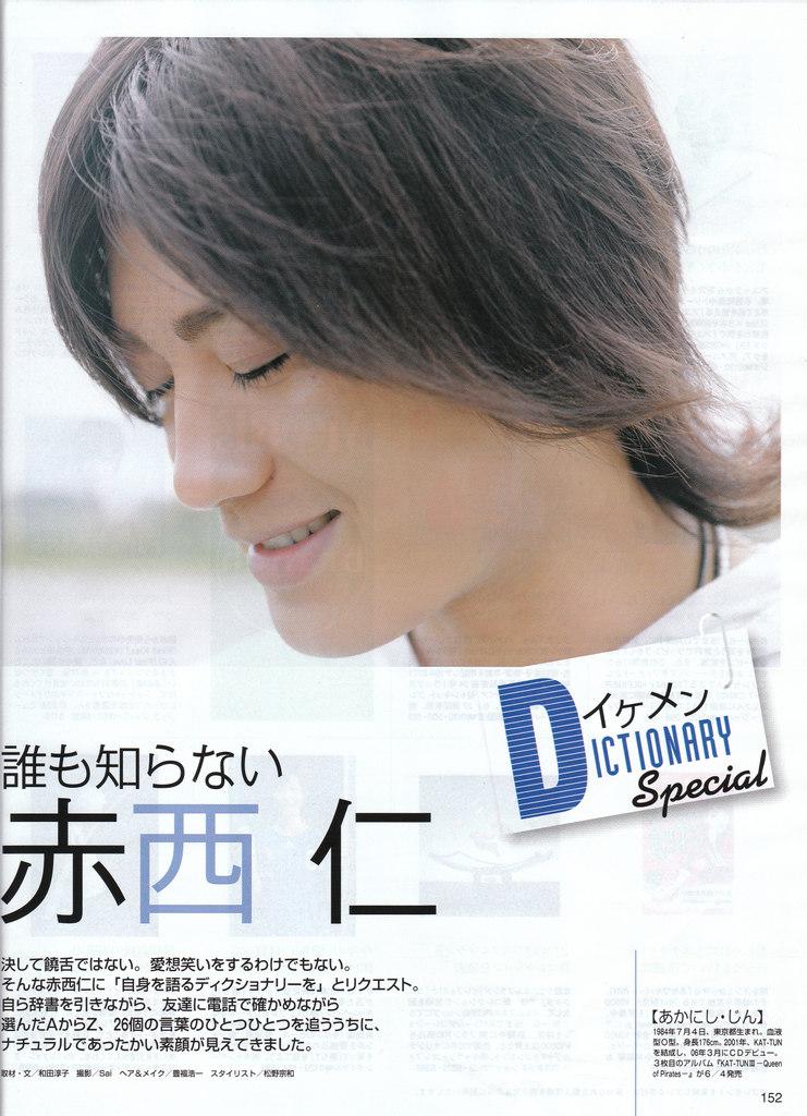 KAT-TUN groupe de Jpop (en cour de construction) - Page 3 More-3c2361